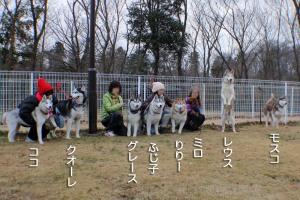 ひぬま2010/12/30
